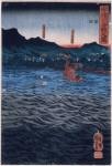 Battle of Uji River or Hatakeyama Shigetada fording the Uji River