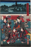 A view of Akabane or Women and children at a tea stall before a daimyo's mansion, from Famous Places in the East