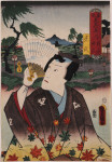 The wintry blast; Clear weather after a storm; The actor Ichikawa Danjuro VIII as Ashikaga Mitsuuji, from Eight Views for Chapters of The Tale of Genji