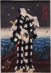 The Osaka actor Kataoka Gado as An no Heibei in Iris as a Mirror for Men, Nakamura Theater