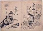 The courtesans Mandayu (reading) and Komurasaki (writing a verse)