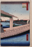 Distant view of Azuma Bridge and Kinryuzan Temple from a pleasure boat, number 39 from One Hundred Famous Views of Edo