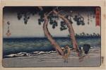 Beach at Hamamatsu, number 30 from Fifty-three Stations of the Tokaido Road (The Marusei, or Reisho Tokaido)