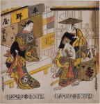 The actors Yamashita Kinsaku and Ichikawa Danjuro II as a courtesan of the Hirano House and a street vendor