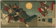 Ushiwaka and Benkei duelling on Gojo Bridge or Gojo Bridge, an episode from the Life of Yoshitsune, Chronicles of Yoshitsune