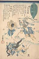 Hashika yōjōgusa