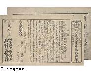 Tanabe-ya; Kihō jichū-gan