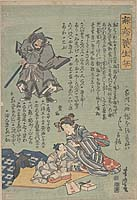 Hashika yōjōben