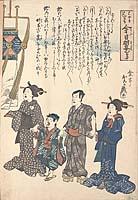 Hayaru Hashika mo kyō asu bakari