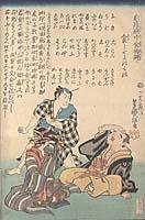 Hashika byōchū shokumotsu no ben