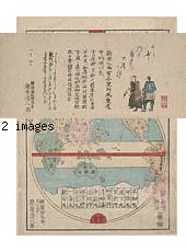 Wakan, Seiyō Yakuho