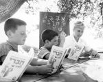 Learning Hebrew at Camp Alonim
