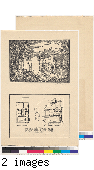 Sales brochure: Lot 10, Block 21 of St. Francis Wood, San Francisco, c. 1918