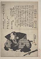 Kaden hihō kinsei-tan