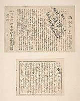 Chōrigan