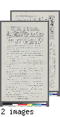 """Extra, """"Police Staff Resigns; Best Asks for Reorganization"""" (7-20-44)"""