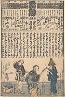 Tame mashin (kanjin-moto majinai boji)