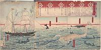 Kujira no Kōyō