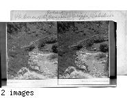 The Source of the Jordan Caesarea Philippi, Palestine (Banias).
