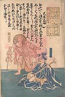 Ōtsue bushi