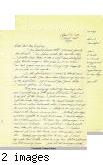 Letter from Kinjiro Shiraishi to Mr. & Mrs. Engberg, April 2, 1943.