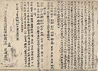 Kenzaki Dōhaku