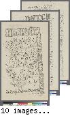 Tulane Dispatch: Magazine Section 1:2 (Sept. 1942)