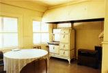 Kitchen at Brandeis-Bardin Institute Main House