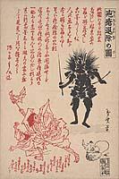 Hōsō taiji no zu