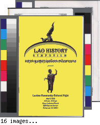 Laotian Community Cultural Night, Richmond, California