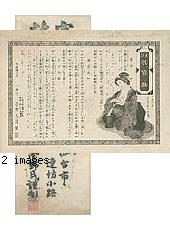 Nyūhōsan; Nyū-ji-san