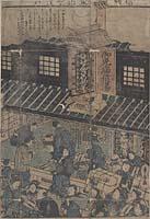 Gomen senseki-tō: Senki no myōyaku