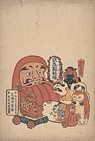 Kyō maruyama okaruyaki
