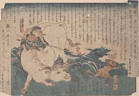 Hōsō no kamitowa dare ka nazuken, akuma gedō no tatari nasu koto ka