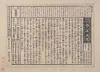 Uruyusu: Oranda-koko Heisteru no kihō