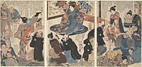 Kitaina mei-i nambyō ryōji