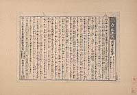 Uruyusu: mochiiyō no shidai