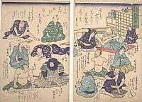 Kogarashi Chikusai nanbyō ryōji