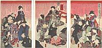 Hondō geka nambyō ryōji