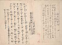 Tokuyō meshitaki-yō; Hakugyū rakukō nō