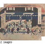 Baiyaku Toritusugi dokoro; Yakushu
