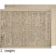 Anzan yakuōsan;Kan'ōgan