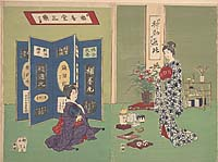 Rakuzen-dō sanyaku: Hoyō-gan, Chinryūin, Ontsū-gan, Megusuri Seiki-sui