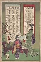 Rakuzen-dō sanyaku: Hoyō-gan, Chinryū-in, Ontsū-gan, Megusuri Seiki-sui
