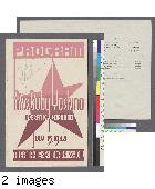 Ruby Yoshino Recital program