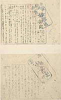 Myō furidashi