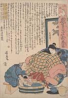 Hinoeuma doshi umare-go no oshie-gaki