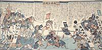 Tōsei zatsuwa hashika kassenki