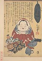Hashika no mamori
