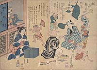 Hashika karoku suru hō